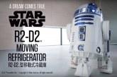 Et si vous vous faisiez un bon film en compagnie de R2-D2…